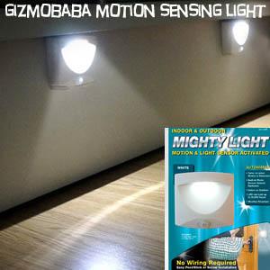 GB131-Gizmobaba Motion Detector Sensor Enabled LED
