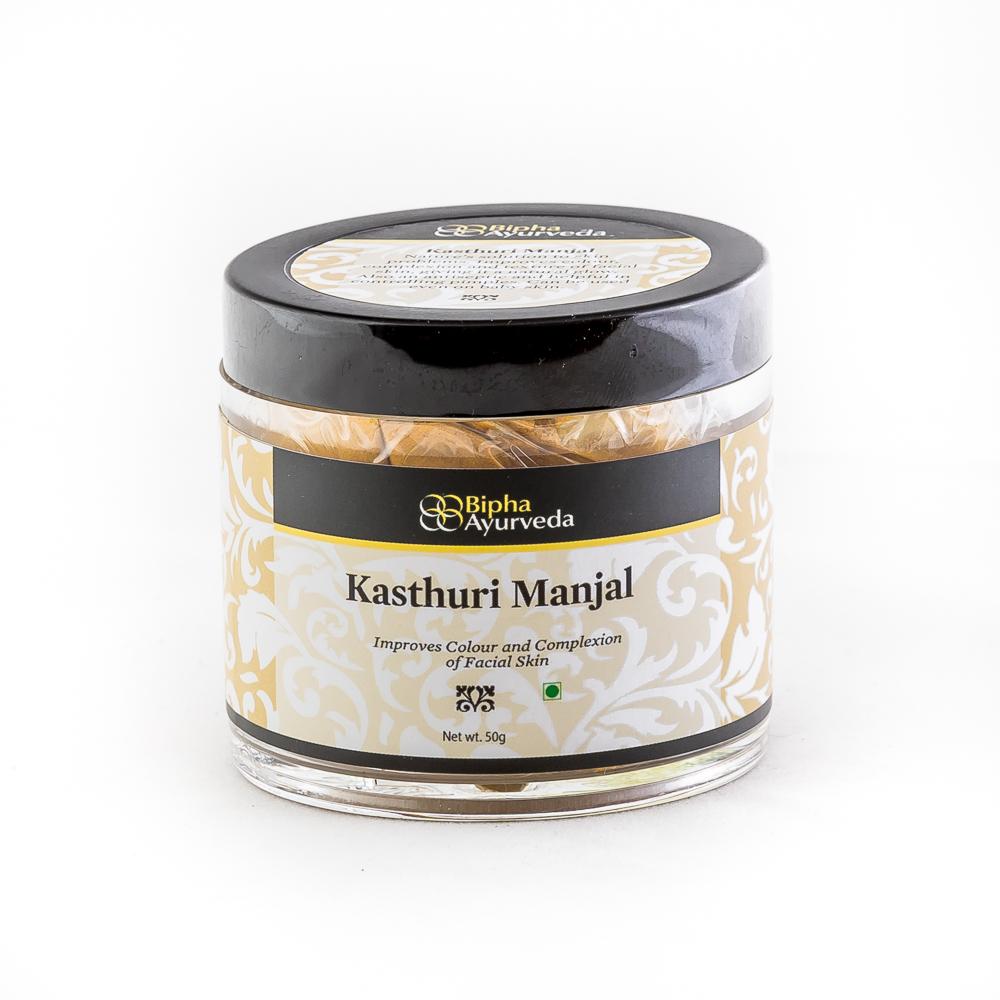 Kasthuri manjal online shopping
