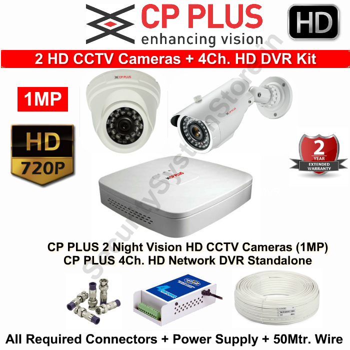 4 CCTV Cameras & DVR Kit, CCTV Cameras & DVR Kits, CP PLUS, CP PLUS HD CCTV Cameras 2 with 4Ch. HD DVR Kit with All Accessories