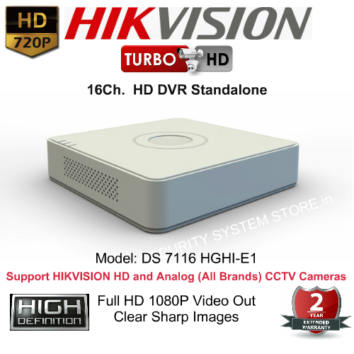 Portable DVR Standalone, Digital Video Recorders(DVR), Hikvision, HIKVISION DS7116HGHI-F1 HD Turbo 16Ch. DVR Standalone (Portable)