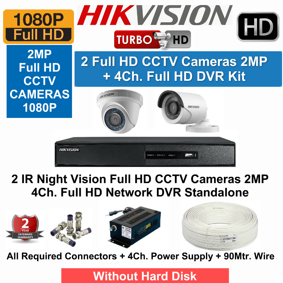 4 CCTV Cameras & DVR Kit,Hikvision,HIKVISION Full HD (2MP) 2 CCTV Cameras & 4Ch.Full HD DVR Kit