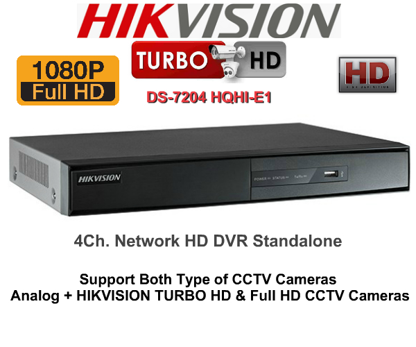 HIKVISION DS-7204HQHI-E1