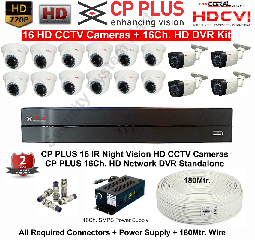 16 CCTV Cameras & DVR Kit,CP PLUS,CP PLUS HD CCTV Cameras 16 with 16Ch. HD DVR Kit with All Accessories