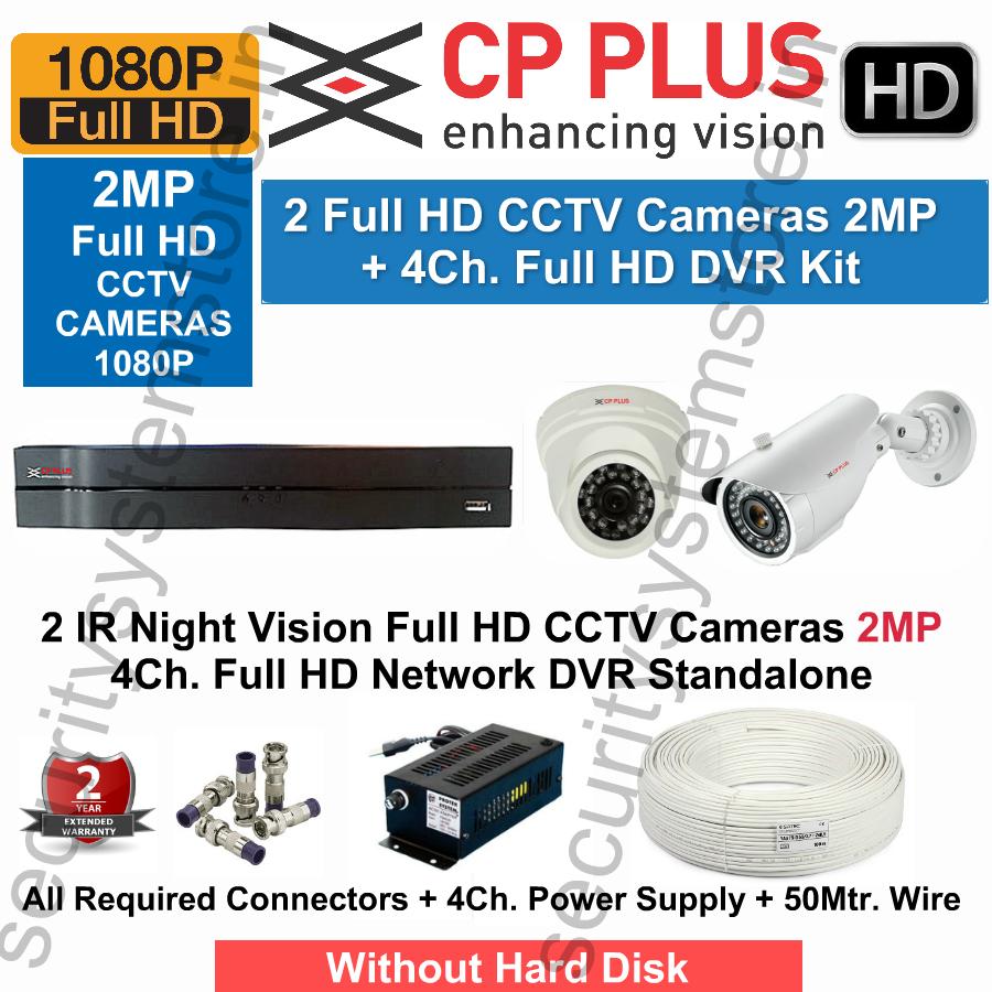 cpplus 2mp cctv cameras