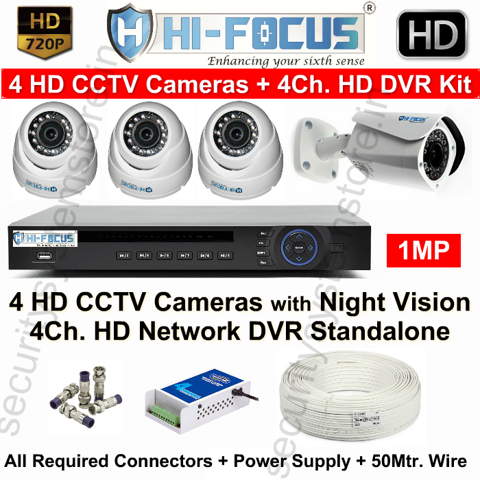 hifocus cctv cameras Rs.950 Only