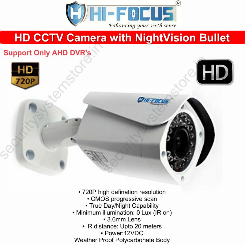 Hifocus cctv camera