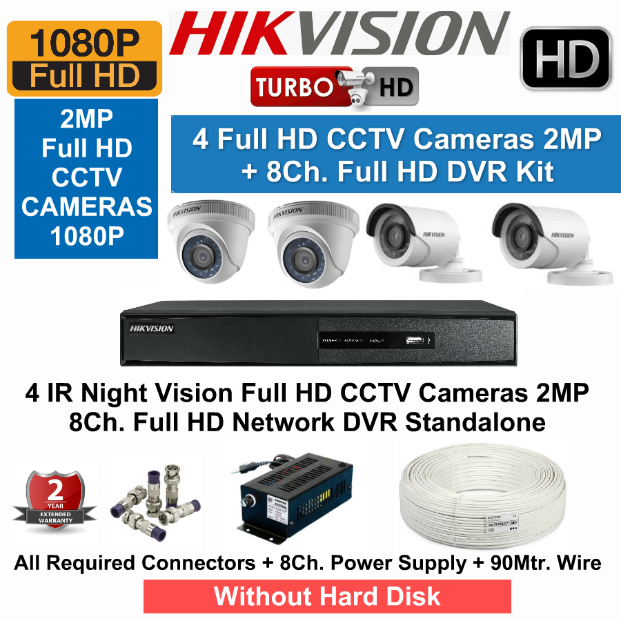 4 CCTV Cameras & DVR Kit,Hikvision,HIKVISION Full HD (2MP) 4CCTV Cameras & 8Ch.Full HD DVR Kit