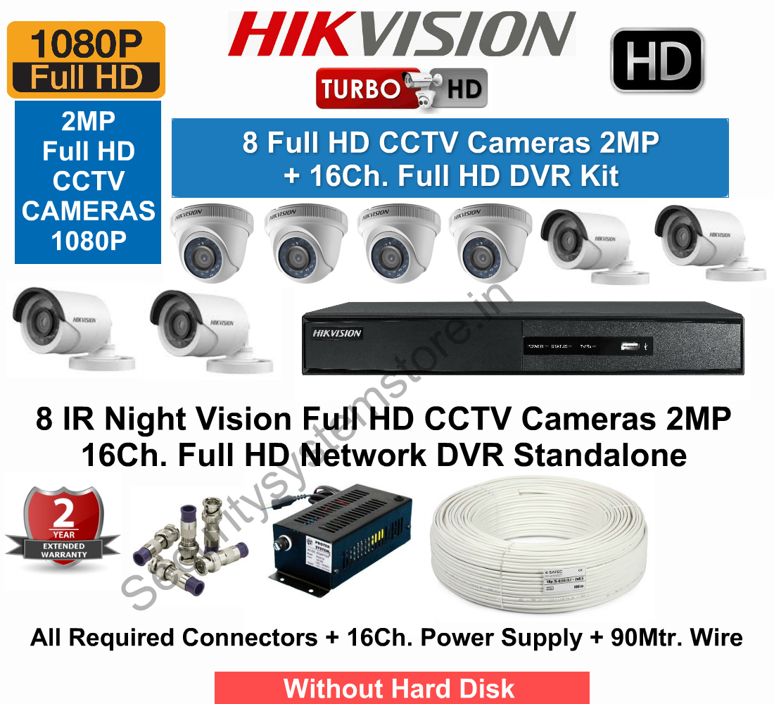 8 CCTV Cameras & DVR Kit,Hikvision,HIKVISION Full HD (2MP) 8CCTV Cameras & 16Ch.Full HD DVR Kit