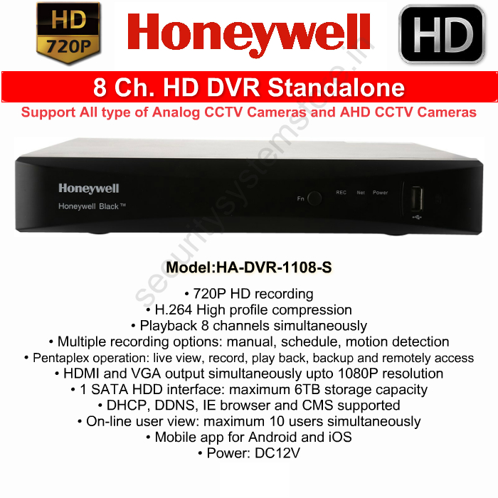 Honeywell HA-DVR-1108S