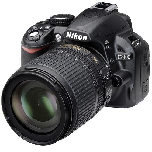 products photo vatika cameras dslr nikon d kit with  mm vr lens pid aspx