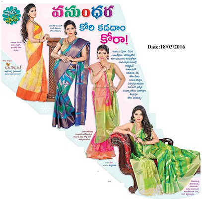 Exclusively Kota Sarees from Kalanjali